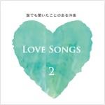 Best Hits Love Songs 2