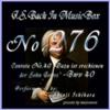 Cantata No. 40, ''Dazu ist erschienen der Sohn Gottes'' - BWV 40