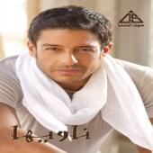 Naweeha - Mohamed Hamaki
