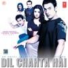 Dil Chahta Hai (Original Motion Picture Soundtrack)