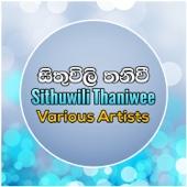 Sithuwili Thaniwee - Various Artists