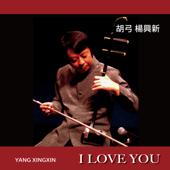 [Download] Schubert Serenade (Acoustic) MP3