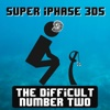 The Difficult Number Two - EP