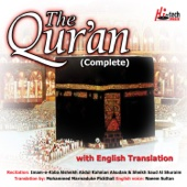 Alshaikh Abdul Rahman Alsudais, Sheikh Saud Al Shuraim, Naeem Sultan & Mohammed Marmaduke Pickthall - The Quran (Complete with English Translation) artwork