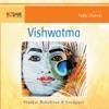Vishwatma EP