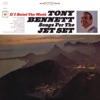 Watch What Happens  - Tony Bennett