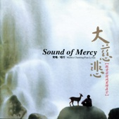 Sound of Mercy