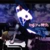 HIMITSUNO UKA (feat.AKITO MATSUDA) - Single