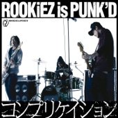 Complication - ROOKiEZ Is Punk'd