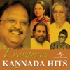 Evergreen Kannada Hits