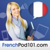 Learn French | FrenchPod101.com (AppStore Link)