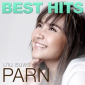 Best Hits - ปาน ธนพร - Parn Thanaporn