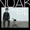 Noak-EP