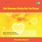 Hari Om Sharan, Pradeep Chatterjee & Surinder Kohli - Shri Hanuman Chalisa Goswami Tulsidas (Original) artwork