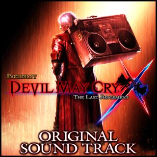 パチスロ デビル メイ クライ X オリジナル・サウンドトラック - カプコン