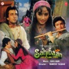Sahibaan Original Motion Picture Soundtrack
