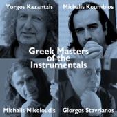 The Waltz of Utopia - Yorgos Kazantis