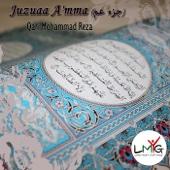 Juzuaa a'mma (Qari Mohammad Reza)