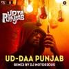 Ud Daa Punjab Remix Single