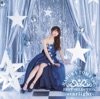戸松遥 BEST SELECTION -starlight-