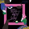 밤과 별의 노래 Starry Night - Single