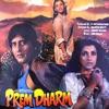Maarg (Prem Dharm)