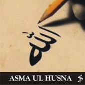 Asma Ul Husna (feat. Malaysian Group)