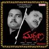 Gharshana Original Motion Picture Soundtrack EP
