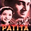 Patita Original Motion Picture Soundtrack EP