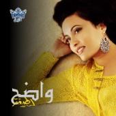 Inshallah 2 - Latifa