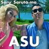 Saru' Saruta-ma - Single