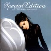 Maska (Original) - Despina Vandi