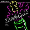Drinks On Us (feat. The Weeknd, Swae Lee & Future) - Single, Mike WiLL Made-It