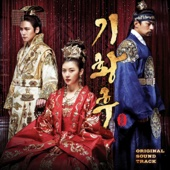 Empress Ki (Original Soundtrack)