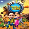 Pangaa Gang Original Motion Picture Soundtrack Single