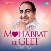 """Kaun Hai Jo Sapnon Mein Aaya (From """"Jhuk Gaya Aasman"""") - Mohammed Rafi"""