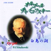 The Swan Lake Overture(Orgel)
