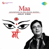Maa (Salutations to the Divine Mother)