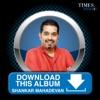 Download This Album Shankar Mahadevan