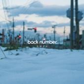 ヒロイン - back number