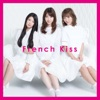 French Kiss (TYPE-A)