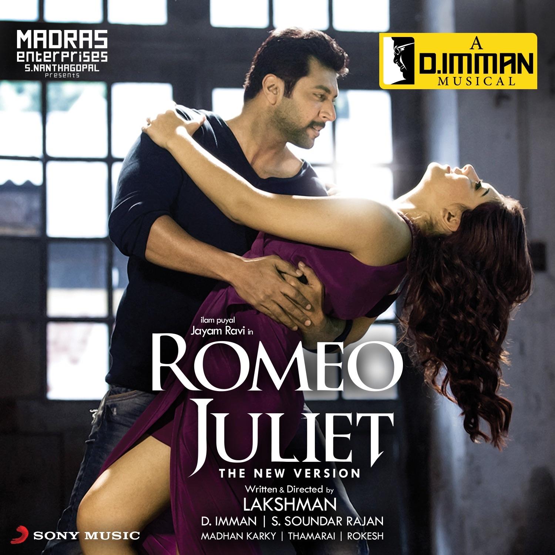 Free Tamil Movie Songs Download Websites