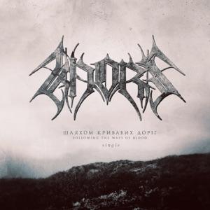 Khors - Following the Ways of Blood - Single