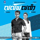 [Download] Aahaa Kathal Vandhu Yennai (Karaoke Version) MP3