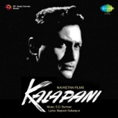 Kala Pani (Original Motion Picture Soundtrack)