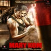 Mary Kom (Original Motion Picture Soundtrack)