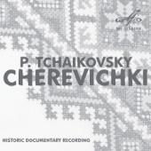 Cherevichki, Act I, Scene II: Oksana's Aria