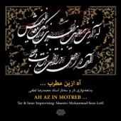 Mohammad Reza Lotfi - Ah Az In Motreb artwork