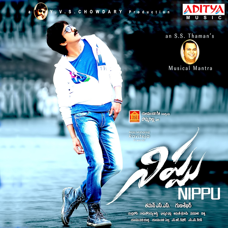 A R Rahman Non Stop Telugu Hit Songs || Video Songs ...