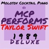 MCP Performs Taylor Swift: 1989 Deluxe
